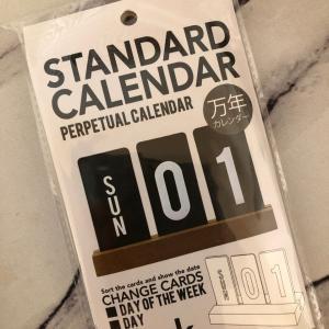 おしゃれインテリア雑貨・セリアで発売中の万年カレンダー
