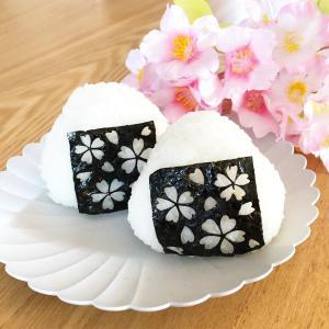 春ですね♪カルディコーヒーファームで桜カフェしませんか?