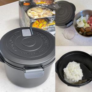 (PR)コラム掲載・時短でパパッと料理ができる電子レンジ調理器
