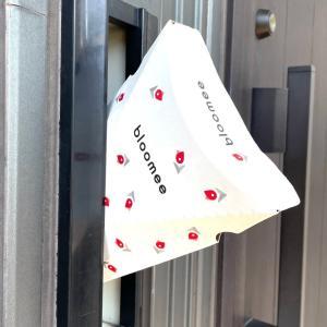 【PR】わくわく感が止まらない!毎週ポストにお花が届く定期便を始めました♪