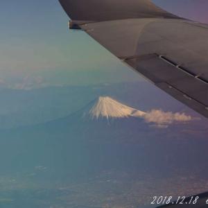 羽田空港より 2018.12.18