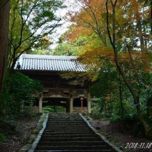 西山興隆寺と瑞應寺