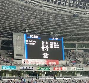 2020.9.16 J1第24節 FC東京 2-3 大分~よし、アンカーやめよう~