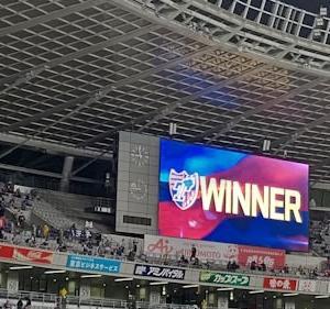 2020.9.20 J1第17節 FC東京 1-0 仙台~一番完璧だったのはスカウティング~