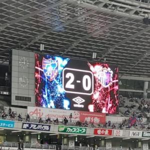 【速報】2020.9.23 J1第18節 FC東京 2-0 C大阪