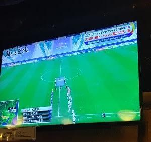 2020.11.27 ACLグループステージ第4戦 上海申花 1-2 FC東京~怪我の功名~