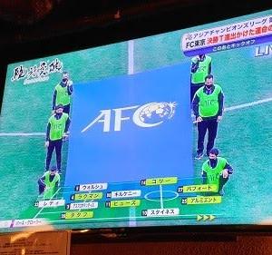 2020.12.3 ACLグループステージ第6戦 パース・グローリー 0-1 FC東京~決勝トーナメント進出率100%~