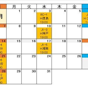 2021シーズンの日程を検証~3月~