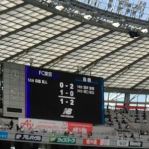 2021.4.24 J1第11節 FC東京 1-2 鳥栖~HTでDFライン二枚替えは相当ヤバい状態~