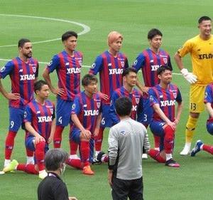 2021.5.30 J1第17節 FC東京 0-0 広島~この試合は2節3節ではなく17節です~