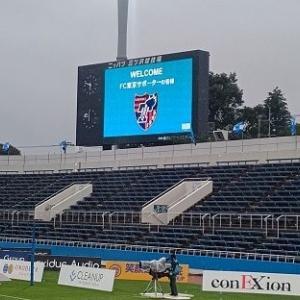 2021.6.19 J1第18節 横浜FC 0-1 FC東京~本当は1-4か4-0になっていた試合~