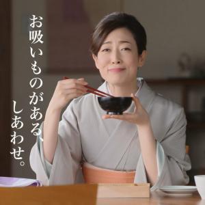【キャプチャ18枚】  片岡京子  永谷園 松茸の味お吸いもの「お昼のごちそう」篇 TVCM