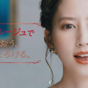 【キャプチャ15枚】  河北麻友子  キャンメイク「流れ星に願う」篇 TVCM