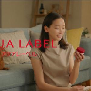 【キャプチャ11枚】 杏  資生堂 アクアレーベル スペシャルジェルクリーム 「たまらない。」篇 TVCM