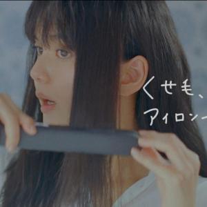【キャプチャ15枚】 多部未華子  花王 エッセンシャルフラット「朝の支度」篇 TVCM