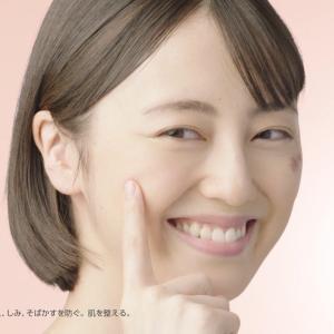 【キャプチャ13枚】 沢井美優 小林製薬 ケシミンクリーム 「シミの元を分解」篇 TVCM