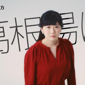 【キャプチャ11枚】 福原愛  クラシエ 葛根湯クイック TVCM