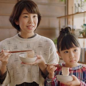 【キャプチャ14枚】 野村麻純&宝辺花帆美  ミツカン 味ぽん 「知ってる?チャレぽん」篇 TVCM