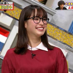 【キャプチャ33枚】 関水渚  全力!脱力タイムズ 2020年05月08日放送