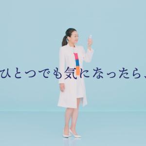【キャプチャ10枚】 浅田真央  森永乳業 トリプルヨーグルト 「登場」篇 TVCM