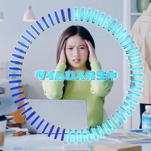 【キャプチャ14枚】 今田美桜  第一三共ヘルスケア ロキソニンS「頭痛時間・仕事中」篇 TVCM