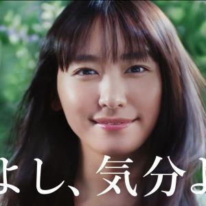 【キャプチャ15枚】 新垣結衣  コーセー ビオリスボタニカル「森の散歩」編 TVCM