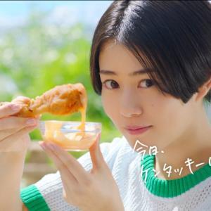 【キャプチャ24枚】 高畑充希  KFC ディップバーレル「わいわいディップ」篇 TVCM