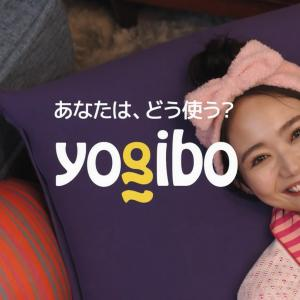 【キャプチャ23枚】 緑川静香  Yogibo 「あなたはどう使う?Yogibo」篇 TVCM