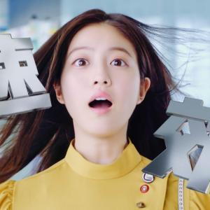 【キャプチャ14枚】 今田美桜  第一三共ヘルスケア  ロキソニンS「頭痛時間・待ち合わせ」篇 TVCM
