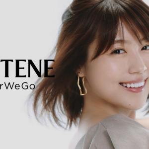 【キャプチャ08枚】 有村架純  P&G パンテーン 「夕方5時のうねり髪に、さよなら! #HairWeGo PANTENE」 TVCM