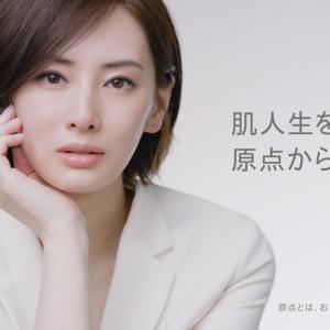 北川景子  コーセー ONE BY KOSE セラムヴェール「肌人生を変える」篇 TVCM