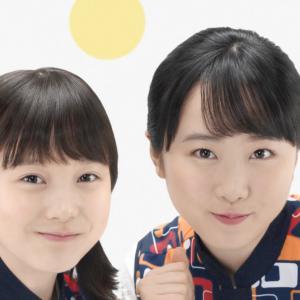 【キャプチャ09枚】 本田望結&紗来  エディオン 暮らしに還元 エディオンの決算2020 TVCM