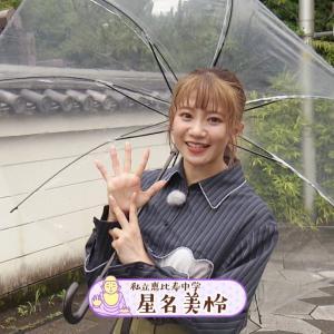 【キャプチャ34枚】 星名美怜(私立恵比寿中学)  趣味どきっ! アイドルと巡る仏像の世界 (7)「かわいいの始まり」 2020年10月19日放送