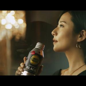 【キャプチャ11枚】 木村文乃  タリーズ「この香り、これがコーヒー。」篇 TVCM