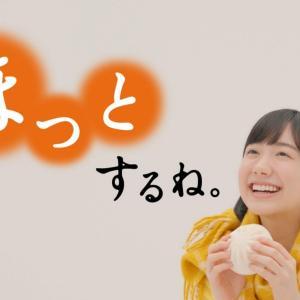 【キャプチャ13枚】 芦田愛菜  ヤマザキ 中華まん「ジューシー肉まん」篇 TVCM