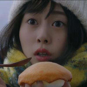 【キャプチャ13枚】 高畑充希  KFC ポットパイ「食べる高畑さん」篇 TVCM