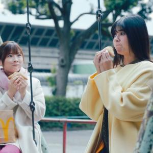 真木よう子 & 伊藤沙莉  マクドナルド 三角チョコパイ ティラミス味 「ティラミスと涙」篇 TVCM