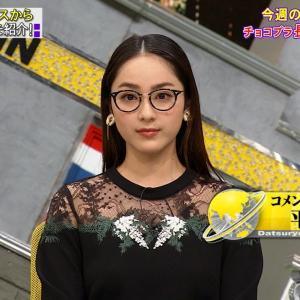 【キャプチャ36枚】 平祐奈  全力!脱力タイムズ 2020年12月04日放送