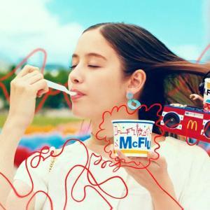 【キャプチャ13枚】 琉花  マクドナルド マックフルーリー ニューヨークチーズケーキ&ダブルチョコファッジ 「食べた瞬間ニューヨーク」篇 TVCM