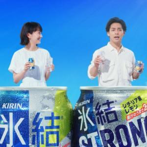 【キャプチャ18枚】 波瑠  キリン 氷結「6種のレモン」篇TVCM