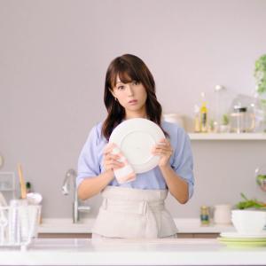 【キャプチャ9枚】 深田恭子  タケダ アリナミンA「できるを増やす」篇 TVCM