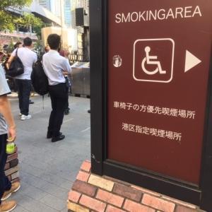 喫煙所のアンケートは禁止してほしい!