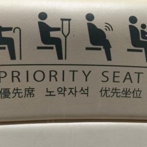 席譲っとけばよかった・・・
