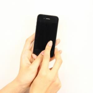 携帯が使えない・・・<br />