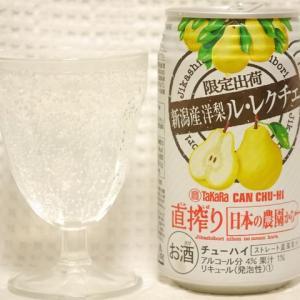 宝酒造 直搾り 日本の農園から 新潟産洋梨ル・レクチェ