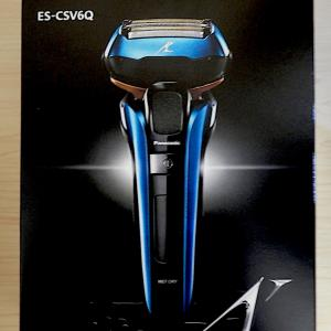 深剃りできる電気シェーバー ― 「Panasonic ラムダッシュ ES-CSV6Q-A(5枚刃・お風呂剃り対応)」を購入