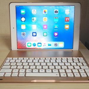 iPad対応の物理キーボードで文字入力を効率化!!