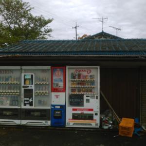 コンパンの自動販売機【もうすでに無くなっている特集】。
