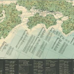 クーガーWAVEMAP彦崎/ラジオの日。