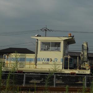 彦崎に常設。松山重車輛製軌道モータカー|彦崎カラー瓶覗色のはなし011